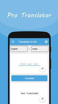 Translator English to Arabic-Arabic_English (Free) poster