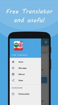 Translator English to Arabic-Arabic_English (Free) screenshot 2
