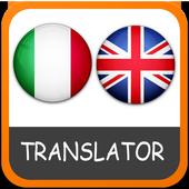 English Italian Translator App icon
