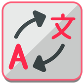Translator: Text & Voice Translate for FREE icon