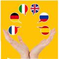 أفضل تطبيق للترجمة Translation مع  سماع النطق
