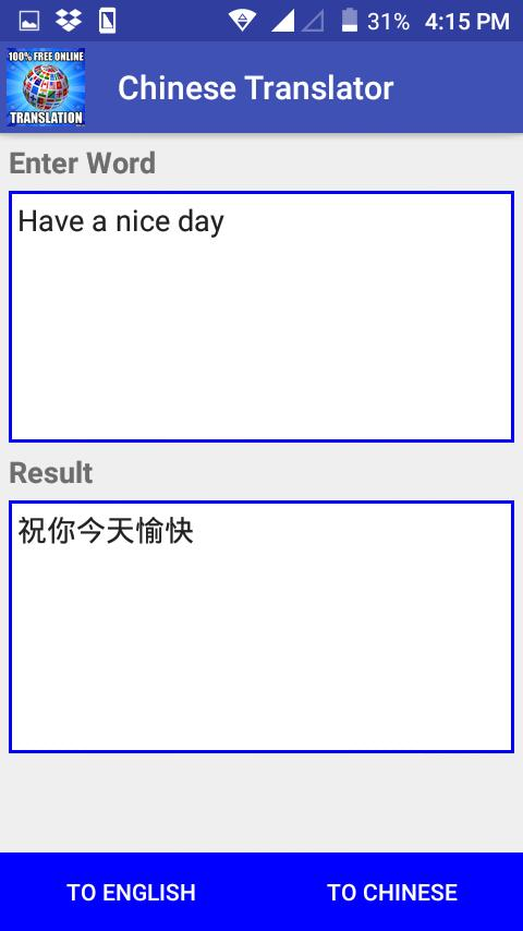 english to chinese translation free online