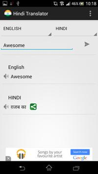 Hindi Talking Translator apk screenshot