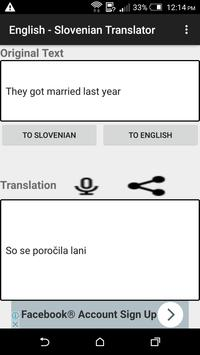 English - Slovenian Translator apk screenshot