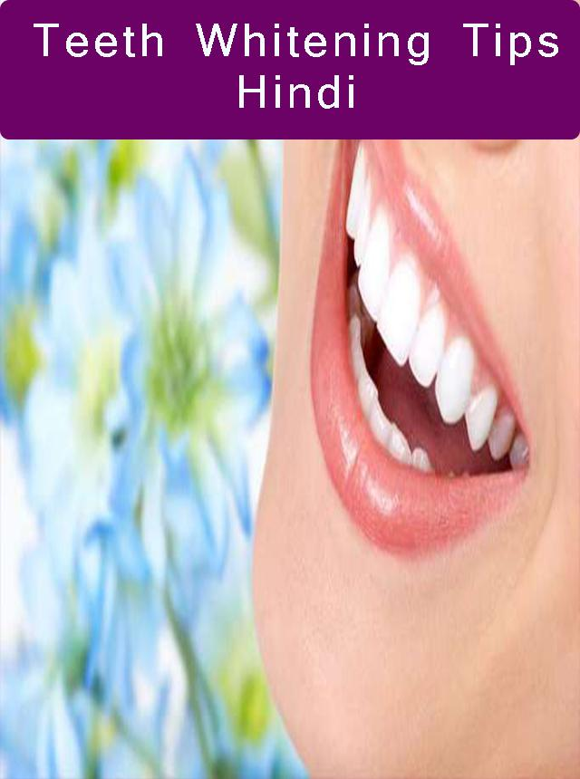 Teeth Whitening Guide In Hindi For Android Apk Download