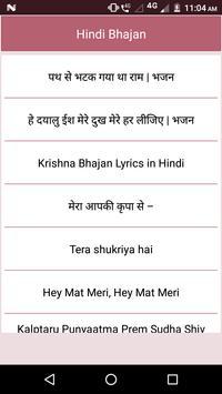 Hindi Bhajan poster