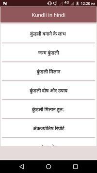 Kundli in hindi poster