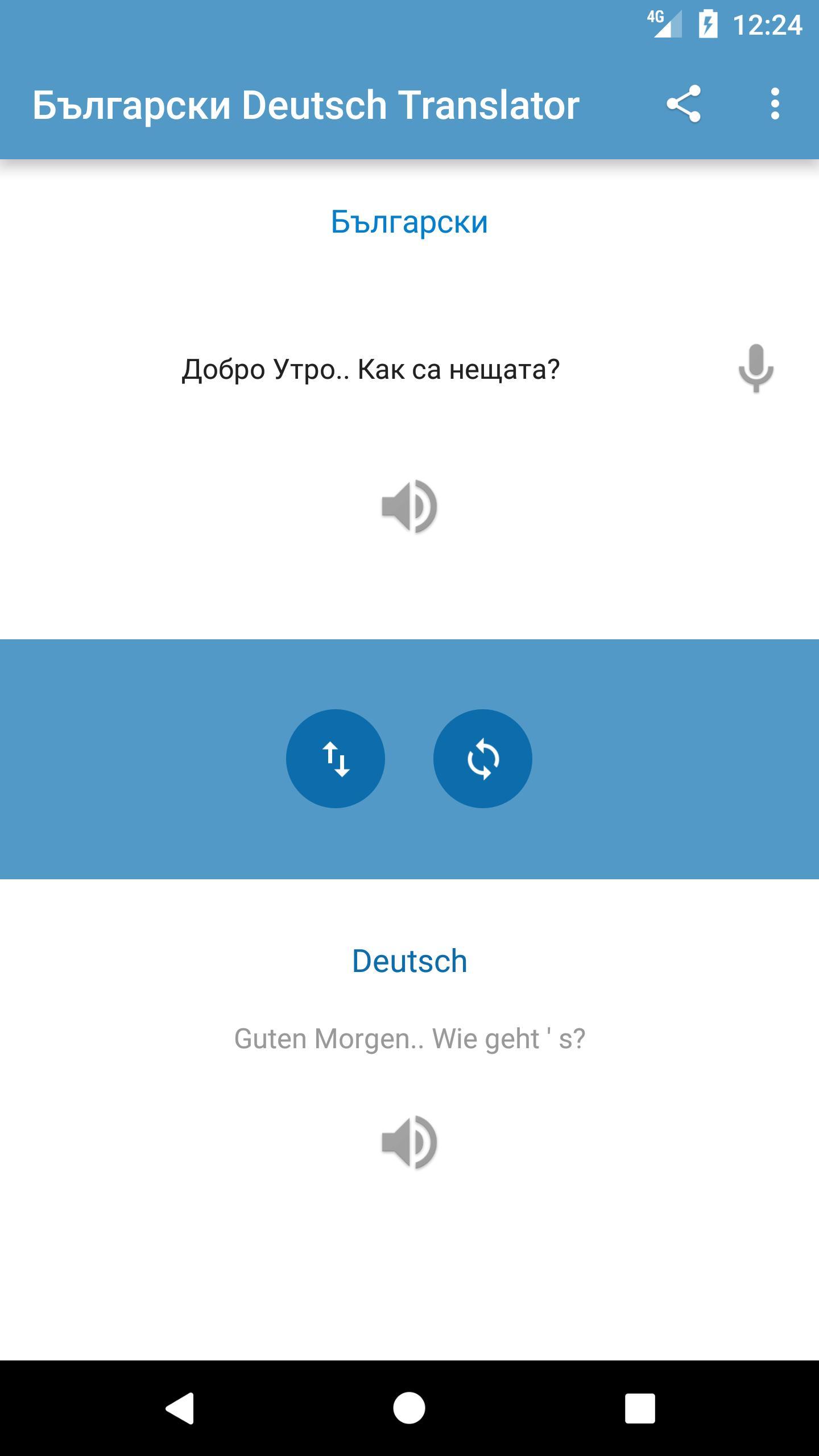 Bulgarian German Translator For Android Apk Download