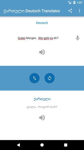 Georgian German Translator For Android Apk Download