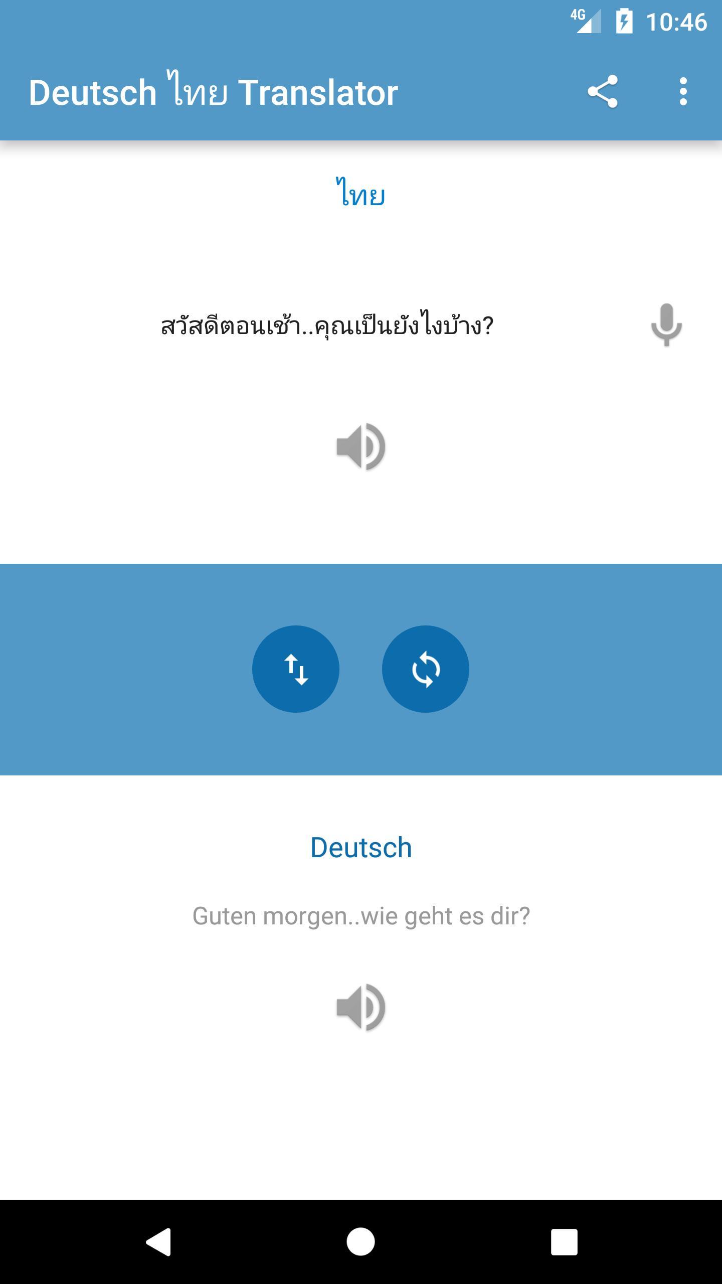 German Thai Translator Für Android Apk Herunterladen