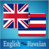 English Hawaiian Translator icon