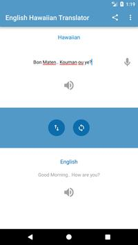 English Hawaiian Translator screenshot 1
