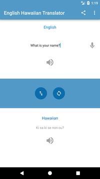 English Hawaiian Translator screenshot 2