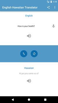 English Hawaiian Translator screenshot 4