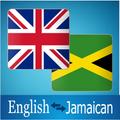 English Jamaican Translator