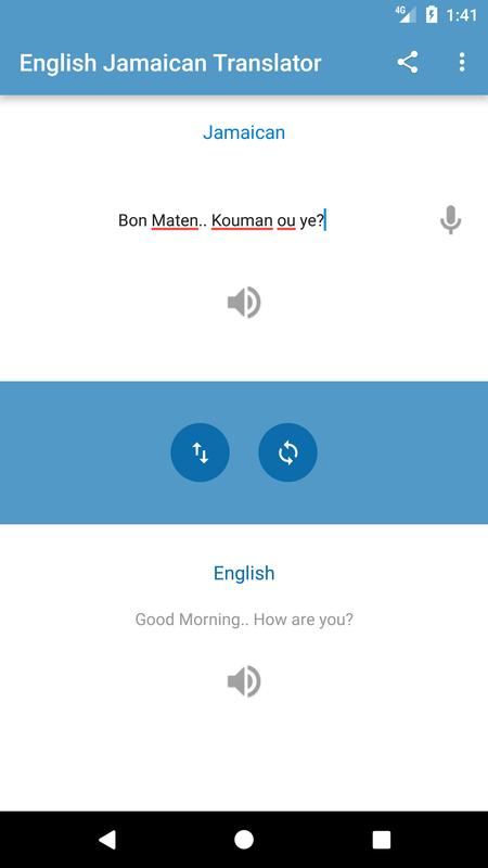 English Jamaican Translator Poster Screenshot 1