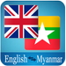 English Myanmar Translator
