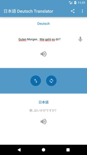 Japanese German Translator For Android Apk Download