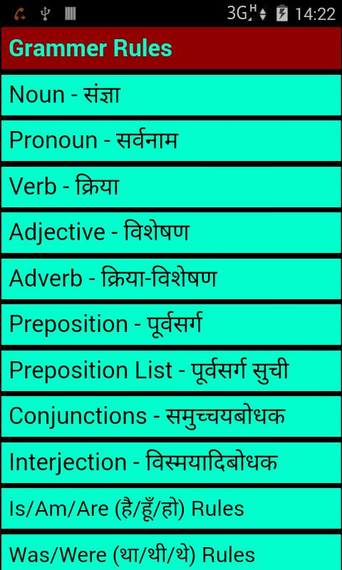 Hindi to English Translation for Android - APK Download
