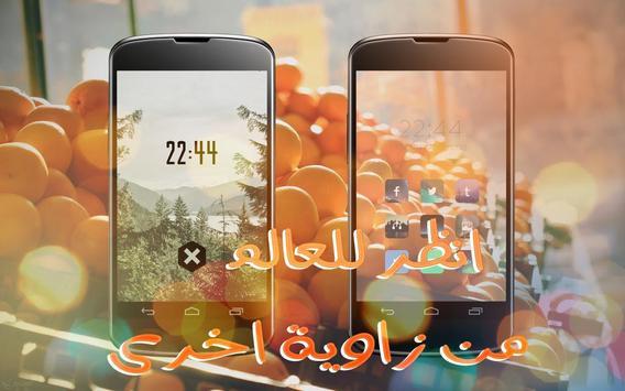 Transparent screen New HD apk screenshot