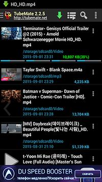 |TubeMate| apk screenshot
