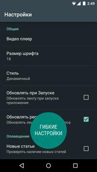 ITReader apk screenshot