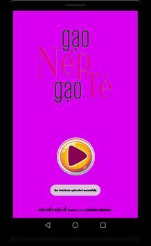 Gao Nep Gao Té screenshot 2