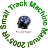 Small Track Machine Manual icon