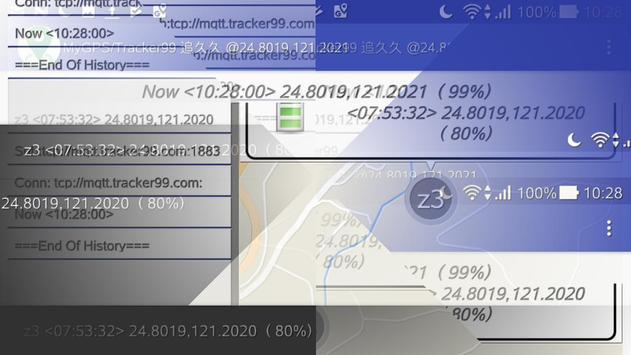 Tracker99 MyGPS apk screenshot