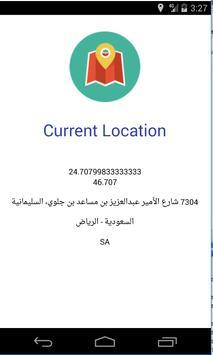 Location Info apk screenshot