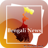 Bengali News Daily Papers icon