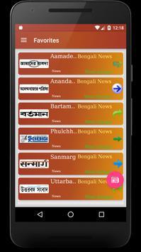 Bengali News screenshot 7