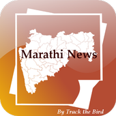 Marathi News Daily Papers icon