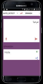 ترجمة سريعة بدون انترنت screenshot 3