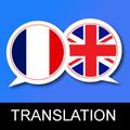 Traduction Français Anglais