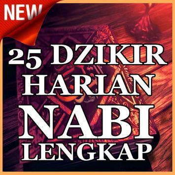 25 Zikir Harian Nabi Muhammad Saw apk screenshot