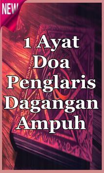1 Ayat, Doa Penglaris Dagangan Ampuh apk screenshot