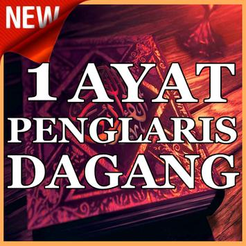 1 Ayat, Doa Penglaris Dagangan Ampuh poster