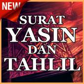 Bacaan Surat Yasin Dan Fadilah Doa Tahlil icon