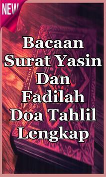 Bacaan Surat Yasin Dan Fadilah Doa Tahlil screenshot 3