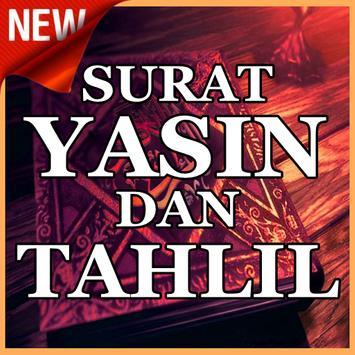 Bacaan Surat Yasin Dan Fadilah Doa Tahlil poster