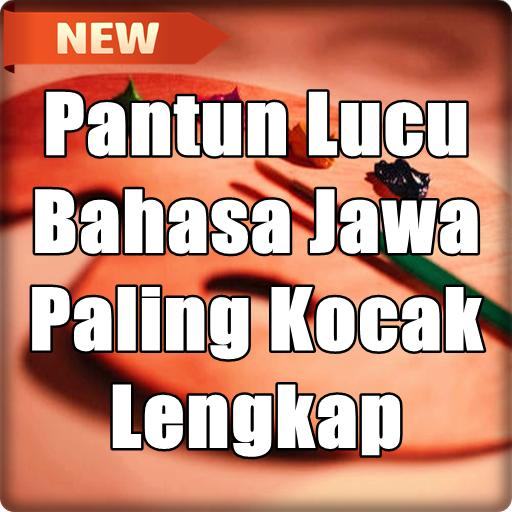 Pantun Lucu Bahasa Jawa Paling Lengkap Dan Kocak for ...