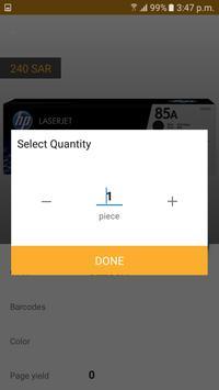 المخزن e-store screenshot 4