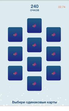 Тренировка мозга apk screenshot