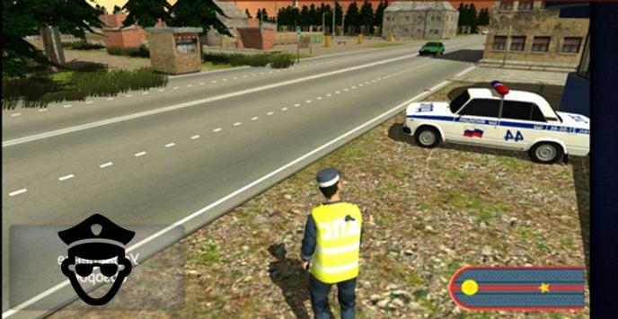 Traffic Police Simulator: Cop poster