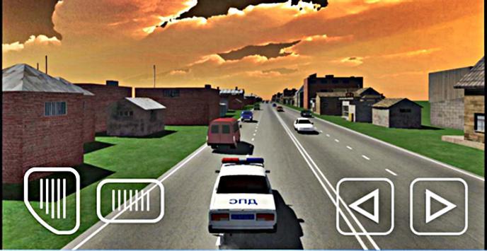 Traffic Police Simulator: Cop apk screenshot