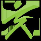 Pritikin Remote Coaching icon