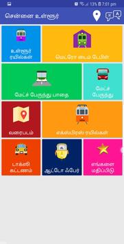 Chennai Suburban Train Timings App screenshot 2