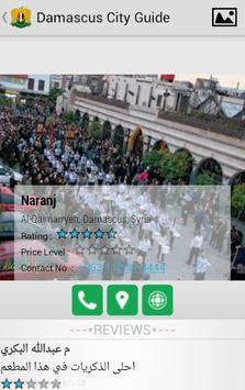 Damascus City Guide apk screenshot
