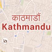 Kathmandu City Guide icon